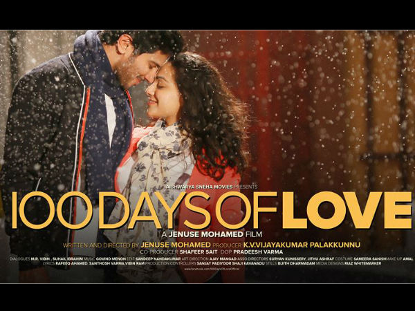 100 Days Of Love First Song Review: Watch It For Dulquer And Nithya