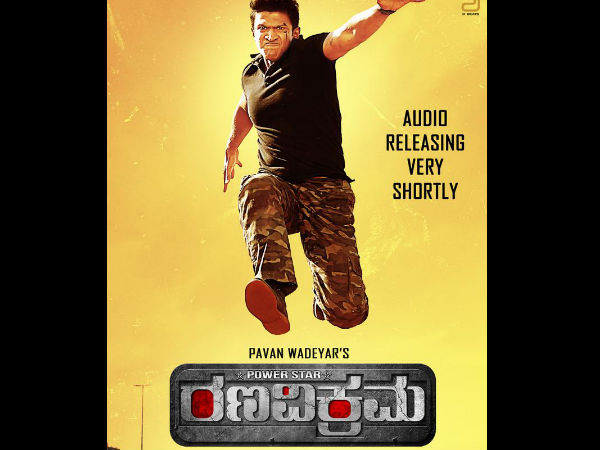 The Wait Is Over; Rana Vikrama Audio Release For Ugadi!