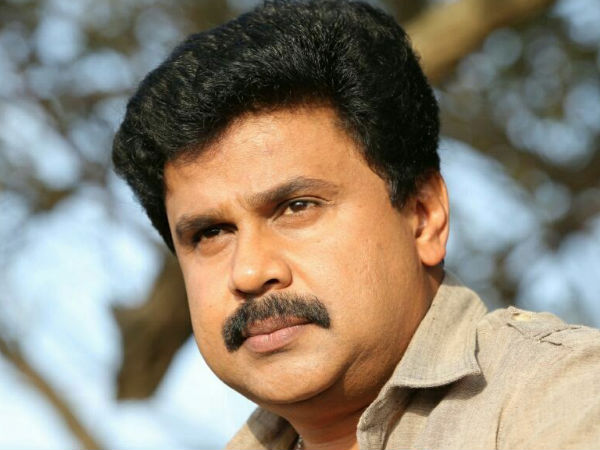 I Might Marry Again: Dileep