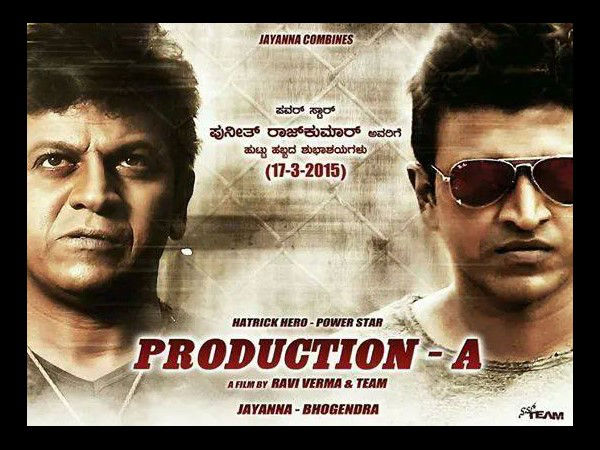 First Look Poster Of Ravi Verma's Directorial Debut