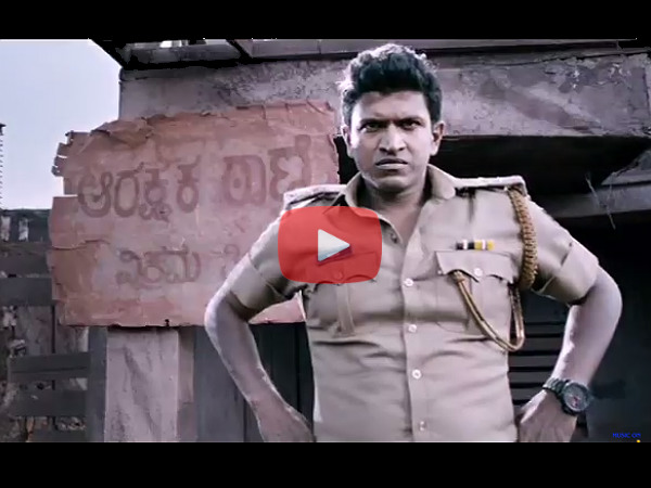 Power Packed Teaser Of 'Rana Vikram' For Powerstar Birthday