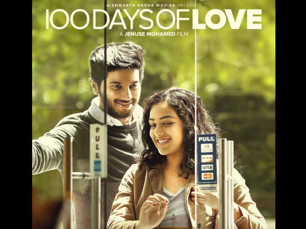 <strong>100 Days Of Love: Audience Review</strong>