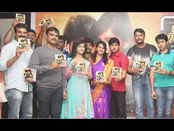 A Picture From Krishna Leela Audio Release