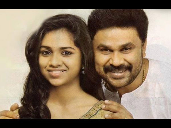 Meenakshi Reacts To Dileep's Marriage Plans