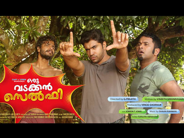 Nivin Pauly As Umesh