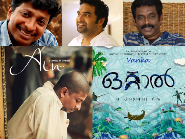 62nd National Film Awards Results