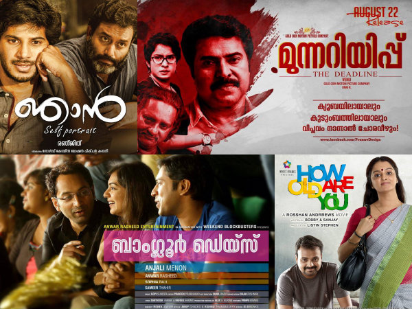 National Film Awards Jury Not Impressed With Malayalam Cinema