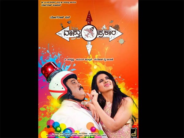 Jaggesh And Parul Yadav As A Pair