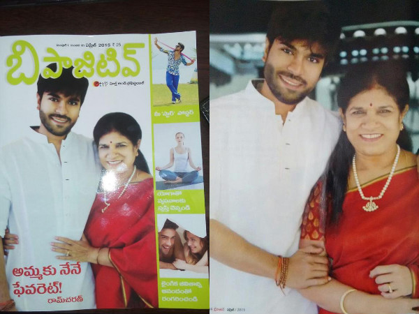 Ram Charan With His Mother