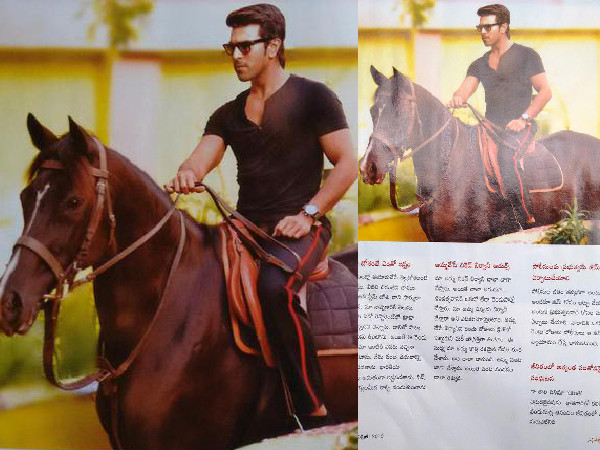 Ram Charan On His Horse