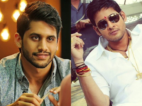 dochay-inpsired-from-dookudu