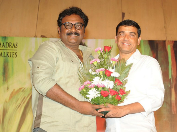 V V Vinayak At Ok Bangaram Audio Launch