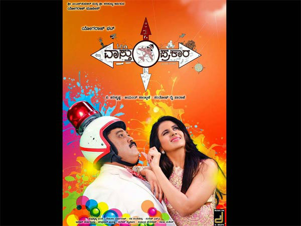 Jaggesh And Parul Yadav As Second Lead Pair