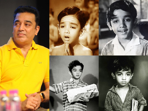 Child Artist To Legend- Kamal Haasan