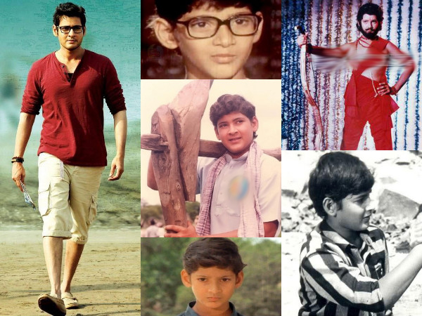 Many Faces Of Mahesh Babu