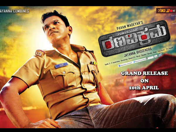 Puneeth Rajkumar In Two Different Image Makeover