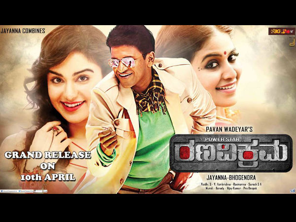 Puneeth, Adah Sharma And Anjali