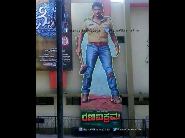 Theatres All Set For The Grand Release