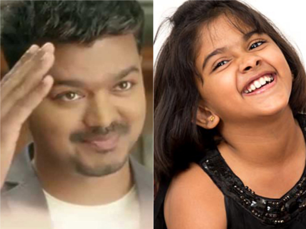Tamil Actor Vijay Son And Daughter Photos | Pics | Download |