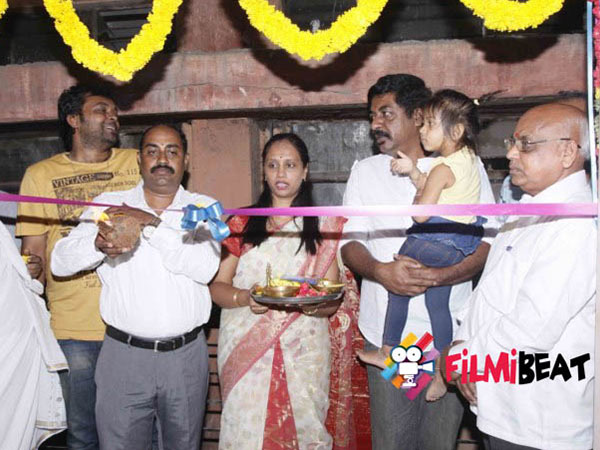 Yogaraj Bhat and Wife Renuka Inaugurating The New Office