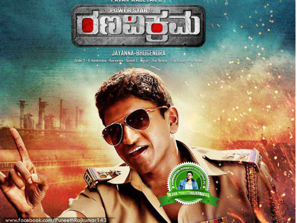 Powerstar Puneeth Rajkumar