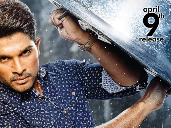 son of satyamurthy live updates son of satyamurthy audience
