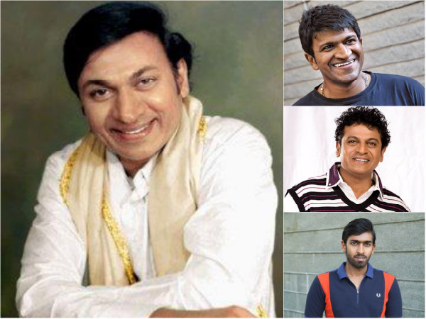 3 Prestigious Gifts To Fans On Dr Rajkumar's Birthday