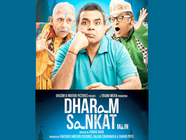 Dharam Sankat Mein Movie Review