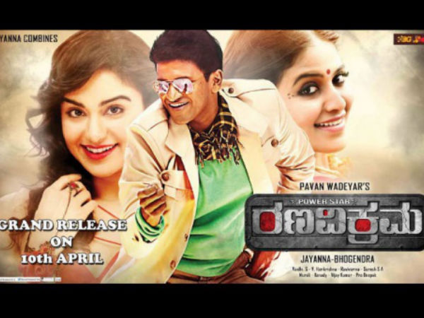 Puneeth Rajkumar, Adah Sharma And  Anjali