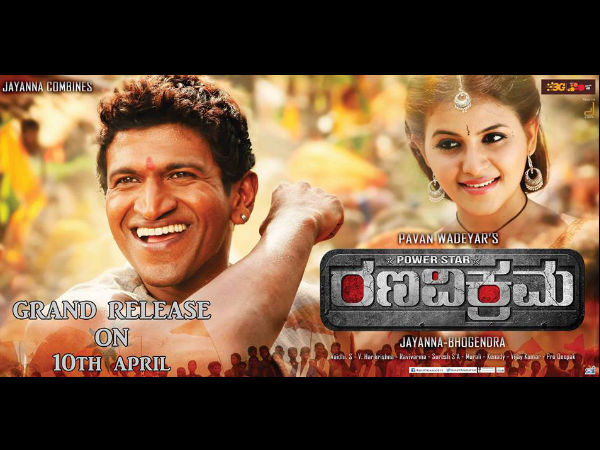 Puneeth Rajkumar And Anjali