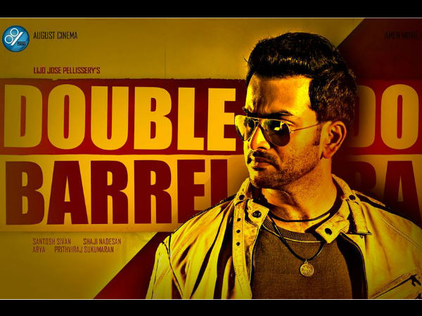 Double Barrel First Teaser Is Out