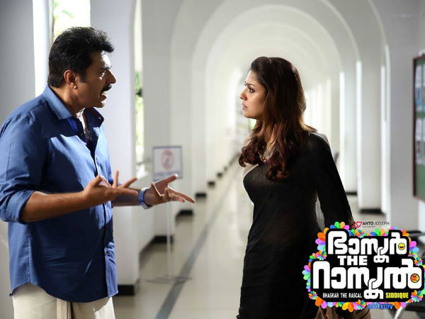 Siddique To Remake Bhaskar The Rascal