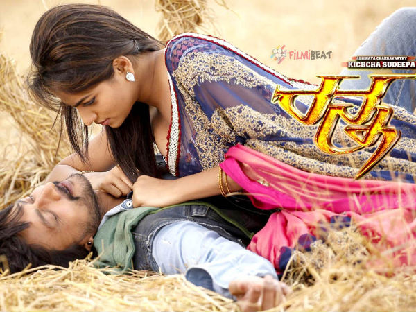 Sudeep And Rachita Ram