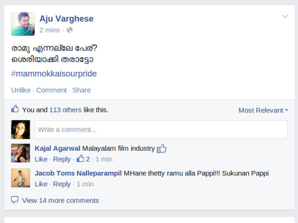 Aju Varghese's Facebook Post
