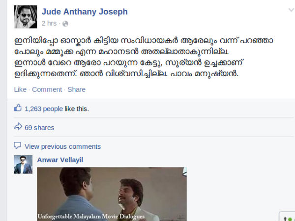 Jude Anthany Joseph's Facebook Post