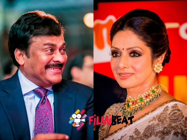 whoa-heroine-confirmed-for-chiranjeevi-s-150