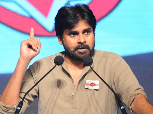 Pawan Kalyan The Most Influential