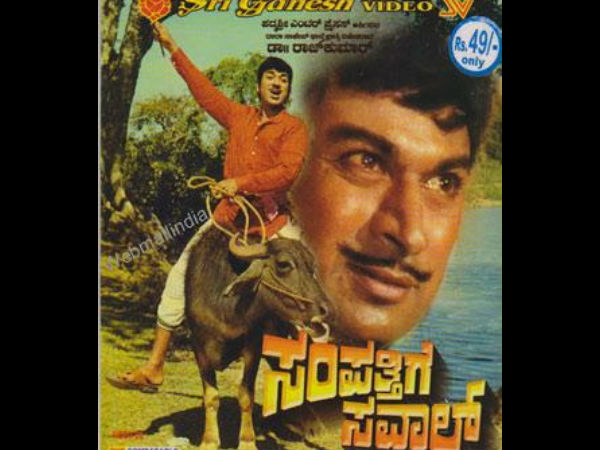 Sampathige Saval Kannada Movie Mp3 Songs Download -