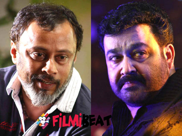 Mohanlal And Lal Jose In Cold War