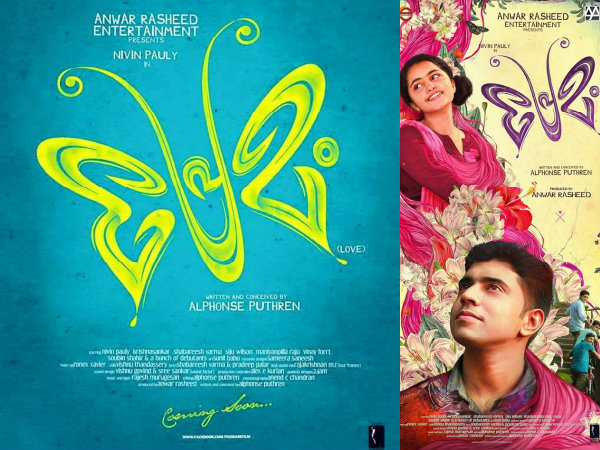 Premam First Song Is Out