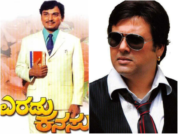 WATCH:  Actor Govinda Singing Dr Rajkumar's 'Endendu' Song
