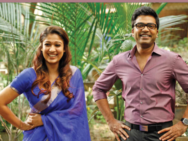Simbu And Nayantara