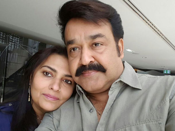 Mohanlal-Suchitra Celebrated 27th Wedding Anniversary