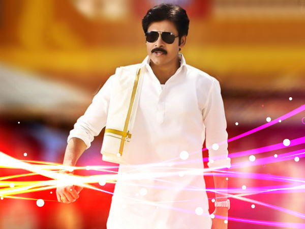 pawan kalyan mp3 songs download