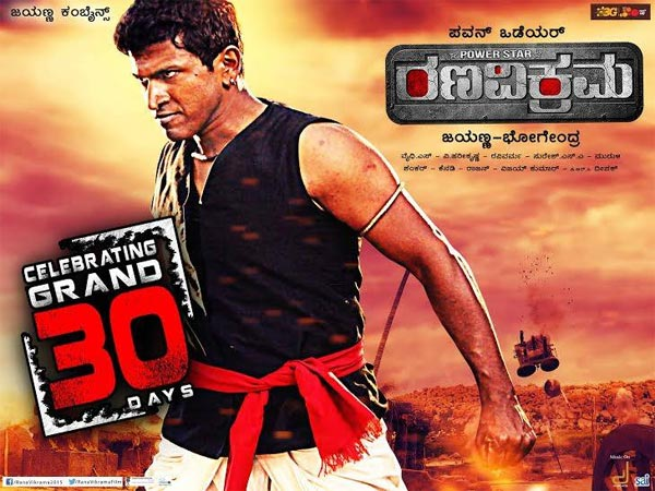 Puneeth In Dr Rajkumar's Makeover