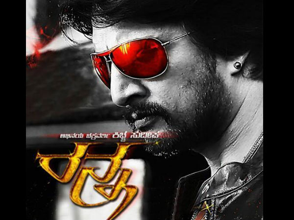 Sudeep's 'Ranna' Again Postpones Its Releasing Dates!