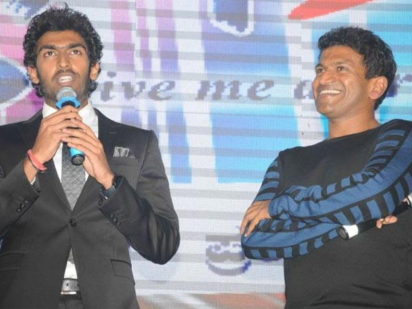 Vinay And Puneeth Rajkumar At Siddartha Audio Launch