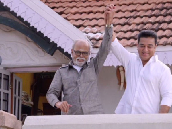 Uttama Villain: Worldwide Box Office Collections(Third And Fourth Day)