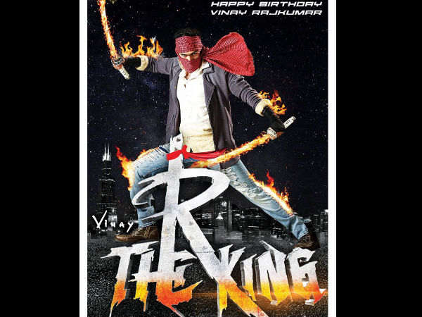 WATCH: First Look Teaser Of Vinay Rajkumar's 'R The King'