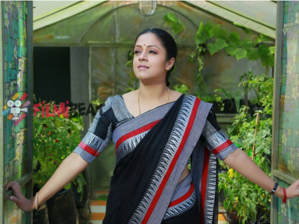 Jyothika's Comeback Movie